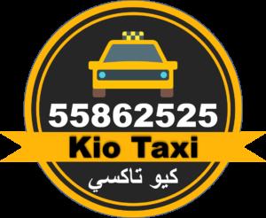 55862525 Kio Taxi Kuwait