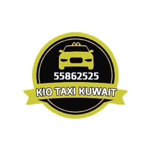 كيو تاكسي الاحمدي