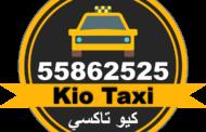 Kio Taxi  in Abdali