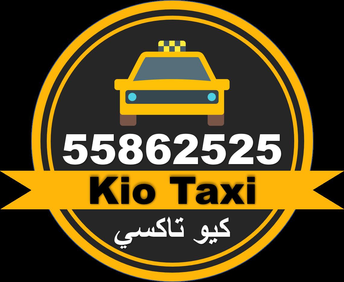 Kio Taxi  cab service Kuwait