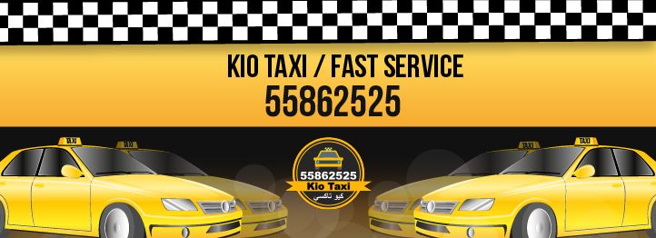 Kio Taxi Kuwait