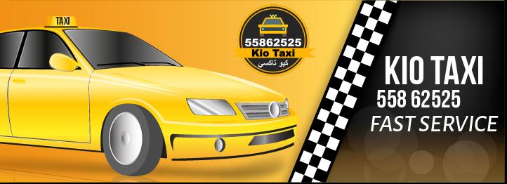 Wafra Taxi Service - Kio Taxi Wafra 55862525