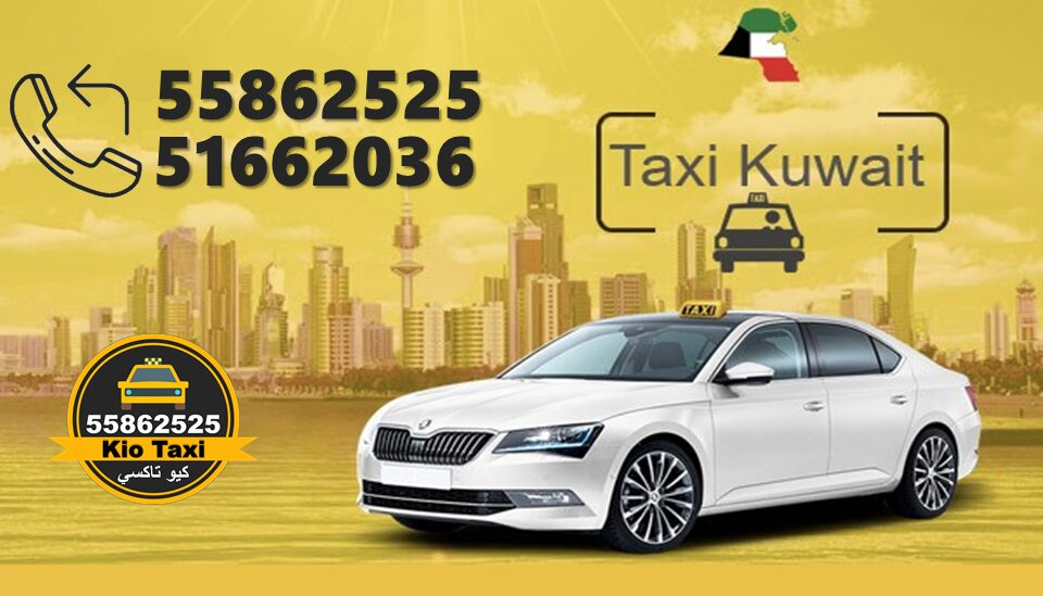 Airport Taxi Kuwait - Airport Taxi 55862525