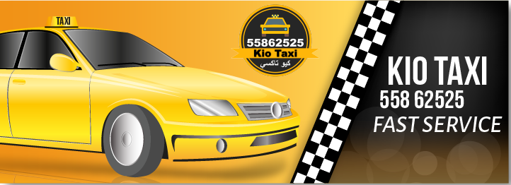 Dhaher Taxi Kuwait - Kio Taxi Dhaher
