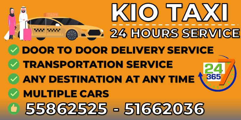 Delivery Service Available - Kio Taxi Kuwait 55862525