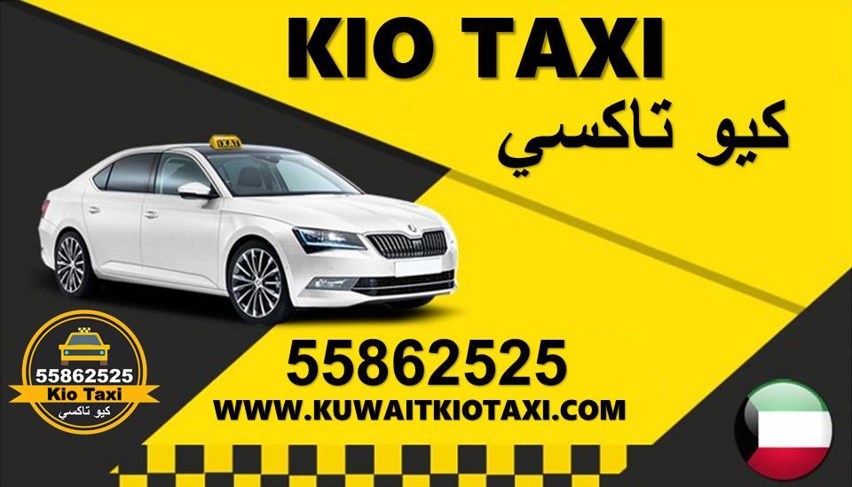 Reliable Taxi Services in Kuwait